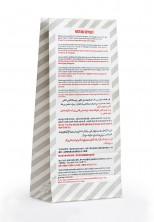 - Baskılı Çöp Poşeti (1000 Adetlik Kutu) (1)