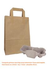 Dıştan Kulplu Kraft Kağıt Çanta No.2 (500 Adetlik Kutu) - Thumbnail